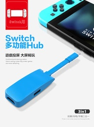 Fatboy - Type C Hub 3 in 1 for 任天堂 Switch & 手機 & 手提電腦 USB+HDMI+Type-c(PD) port