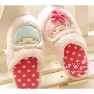 【最後一雙:雙子星】雙子星美樂蒂kitty家居毛絨拖鞋室內拖鞋