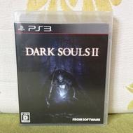 PS3 日版 黑暗靈魂 2 DARK SOULS 2