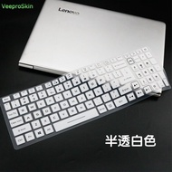 """Lapkeyboard Cover Skin Protector สำหรับ15.6 """"Acer Nitro 5 Gaming Lapan515-43 An515-54 An715-51 An515 43 54 515 43"""