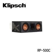 美國KLIPSCH RP-500C 中置喇叭 (一支)