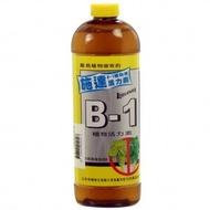 施達必旺活力素B1 300c.c