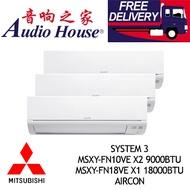 MITSUBISHI SYSTEM 3 INVERTER MSXY-FN10VE X2 9000BTU+ MSXY-FN18VE X1 18000BTU AIRCON
