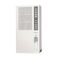 SAMPO AT-PC122 1892K R410A 110V直立式冷氣