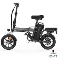 【e路通】ES-T3 48V 高碳鋼 鋰電 10AH 定速 LED燈 摺疊電動車