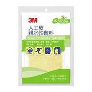 【醫護寶】3M 人工皮 親水性敷料(10*10公分薄5片)