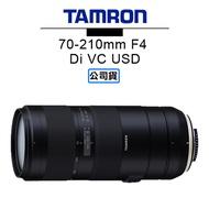 TAMRON 騰龍 70-210mm F4 Di VC USD 鏡頭 Model A034 俊毅公司貨