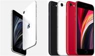 全新未拆封Apple iPhone SE  64G ※手機顏色下單前請先詢問 ※ 可以提供購買憑證,如果需要憑證,下單請先跟我們說