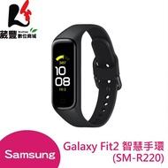 Samsung Galaxy Fit2 智慧手環 (SM-R220) 原廠公司貨【葳豐數位商城】