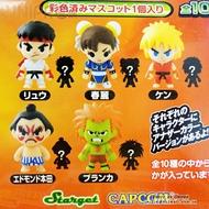【UNIPRO】快打旋風 Street Fighter 龍 肯 本田 春麗 布蘭卡 公仔吊飾 盒玩 日本限定 金證