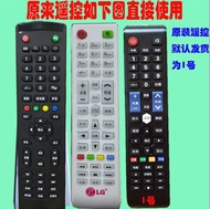 Kangba LCD TV Remote Control Suitable for Z LG R LG Network TV Remote Control TV Remote Control Remote Control