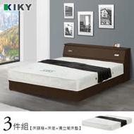 【KIKY】麗莎雙人5尺房間組 床頭箱+床底+獨立筒床墊(胡桃色/白橡色)