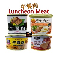 Luncheon Meat Pork Luncheon Meat 午餐肉 340G Chicken Luncheon Meat Golden Bridge Singapore / Long Fong  / McCann / Orchid