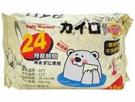 快樂小白熊暖暖包(攜帶型)10個入