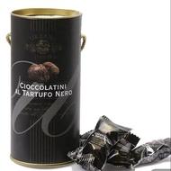URBANI 黑松露巧克力/ 白松露巧克力 75g