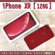 iPhone XR 128G 非64g256g512g 含稅附發票 二手機 非i12非XS【MINIMI3C】M8422