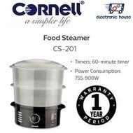 ★ Cornell CS-201 Food Steamer ★ (1 Year Singapore Warranty)
