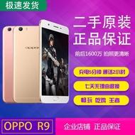 正品-二手手機 oppo R9 r9plus全網通4G指紋識別智能二手低價清倉機r9s