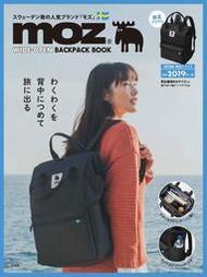 ☆Juicy☆日本雜誌附贈附錄 2019 moz 麋鹿 北歐風 瑞典 雜貨品牌 後背包 肩背包 書包 補習袋 2001