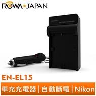 【ROWA 樂華】FOR NIKON EN-EL15 車充 D600 D610 D800 D7000 D7100