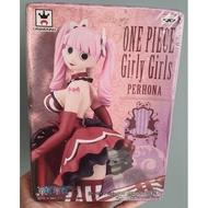 代理版 正版 海賊王 坐姿培羅娜 ONE PIECE Girly Girls PERHONA