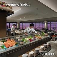 板橋大遠百.50樓Cafe自助餐廳 午餐券650元