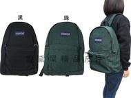 ~雪黛屋~YESON 後背中容量台灣製超輕量後背包可放A4資料夾高單數防水尼龍布外出上學上班好收納YB223