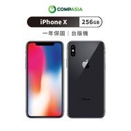 Apple iPhone X  256GB【福利機】一年保固 送HODA保護貼+空壓殼