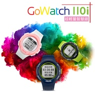 GOLiFE GoWatch 110i 超輕量中文GPS智慧運動錶 藏青 / 草綠 / 粉白色