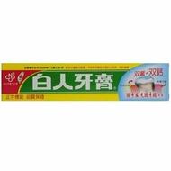 淇媽💋白人牙膏 臺灣製 30g  130g 旅遊隨身攜帶