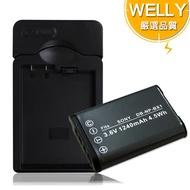 WELLY SONY NP-BX1 / NPBX1 認證版 防爆相機電池充電組 DSC-HX60V HX400V WX350 RX100III FDR-X3000 FDR-X3000R