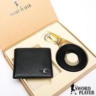 【SWORD PLAYER】莎普爾Rapier款真皮皮帶+10卡1照皮夾禮盒組