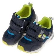 【布布童鞋】Moonstar日本carrot寬版速乾藍色兒童機能運動鞋(I8U465B)