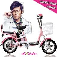 【AIMA 愛瑪】電動 48V鋰電 電動輔助自行車
