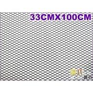 244A089    水箱罩鋁網 網格小 黑色單入  大鋁網 改裝氣霸 保險桿鋁網 水箱罩