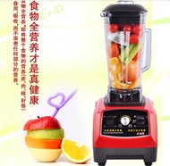 Nine Bay XLJ-012 sand ice machine smoothie machine blender sand ice tea shop commercial ice machine commercial ice