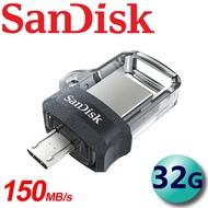 【公司貨】SanDisk 32GB Dual m3.0 OTG USB3.0 雙介面 隨身碟