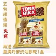 KOPIKO集團高機能咖啡超值組(TORA BIKA卡布奇諾咖啡)