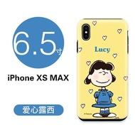 สาธารณรัฐเกาหลี INS Snoopy iphoneXS Apple XR สองชั้น 7/8Plus การ์ตูนกันกระแทก XS MAX โทรศัพท์มือถือเคสยาง