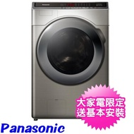 【Panasonic 國際牌】16KG變頻滾筒洗脫烘洗衣機銀色(NA-V160HDH-S)