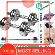 BEST Electroplated pure metal weight adjustable disassembly dumbbell men's household fitness equipment 10 15 20 30 40KG