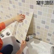 牆紙自黏廚房防油貼膜衛生間牆貼陽臺防水壁紙馬賽克貼畫瓷磚貼紙 .NMS