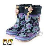 MoonStar 日本月星 兒童雨鞋 藍紫 花朵 雨靴 小童鞋 NO.R4842