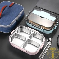304不銹鋼飯盒便當盒保溫分格帶蓋便攜分隔型餐盒