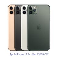 Apple iPhone 11 Pro Max 6.5吋 256G 手機。原廠公司貨。全新未拆。【騰購國際】