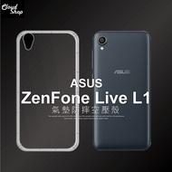 防摔 Asus ZenFone Live L1 ZA550KL X00RD 手機殼 空壓殼 透明軟殼 保護殼 A12D1
