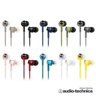 【audio-technica 鐵三角】ATH-CK350M 耳塞式耳機