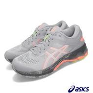Asics 慢跑鞋 Gel-Kayano 26 Lite 女鞋 1012A536020