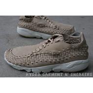 {公司貨}Nike Lab Air Footscape Woven NM 駱色 874892-200 編織鞋 限量