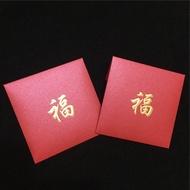 全新丨紅包袋丨Armani 名牌紅包袋 品牌紅包袋 信封袋